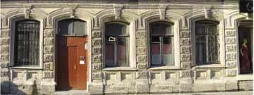 Фрагмент существующего фасада по ул. Жуковского